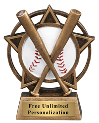 Orbit Baseball Award