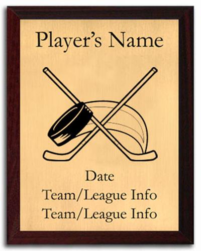 Hockey Silhouette Plaque