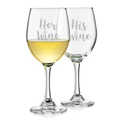 Engraved White Wine Glass